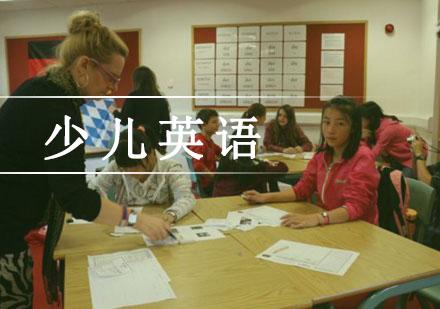 少兒英語教育的方法