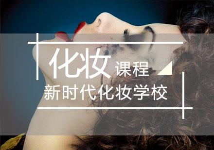 靠化妝修飾五官的技巧