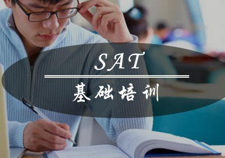 SAT基礎培訓