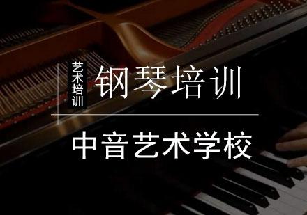 北京鋼琴培訓-鋼琴培訓班