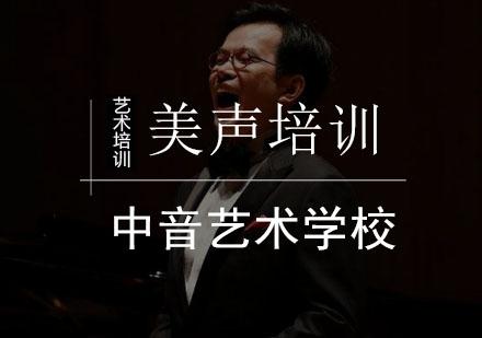 北京聲樂培訓-美聲培訓班