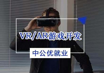 天津游戲制作培訓-VR/AR游戲開發培訓