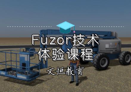 天津BIM培訓-Fuzor技術體驗課程