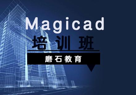 福州BIM培訓-Magicad培訓班