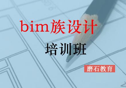 福州BIM培訓-bim族設計培訓班