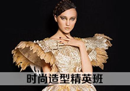 北京個人形象設計培訓-時尚造型精英班