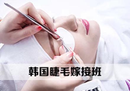北京紋繡培訓-韓國睫毛嫁接班