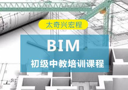 重慶BIM培訓-BIM初級中教培訓課程