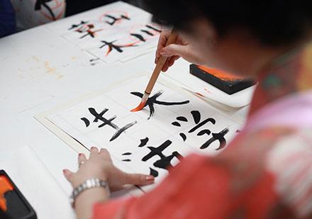 部分日文漢字意義解析
