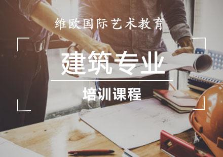 重慶作品集培訓-建筑專業作品集培訓課程