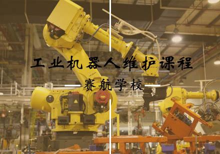青島機器人設計培訓-工業機器人維護課程