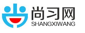 上海尚習網