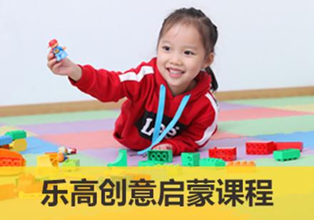 北京少兒樂高培訓-樂高啟蒙課程