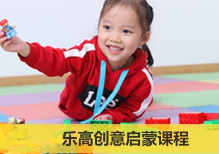 青島童程童美教育_樂高創意啟蒙課程