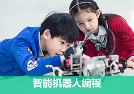 青島童程童美教育_智能機器人編程