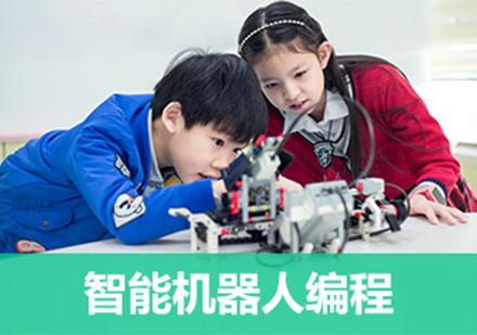 重慶少兒編程培訓-智能機器人編程培訓