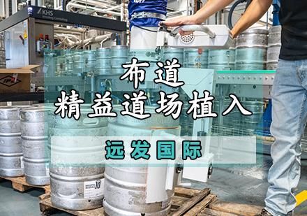 天津精益生產培訓-精益道場培訓