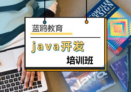 學習Java的10個理由