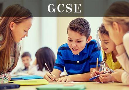 北京GCSE課程培訓-英國gcse課程