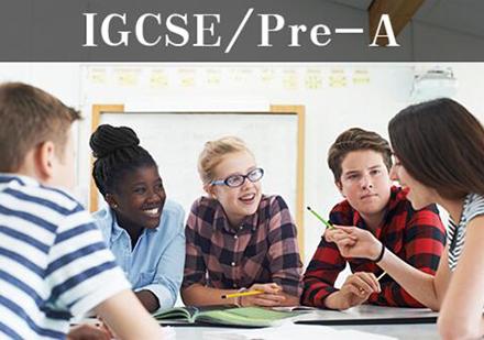 北京IGCSE課程培訓-IGCSE課程