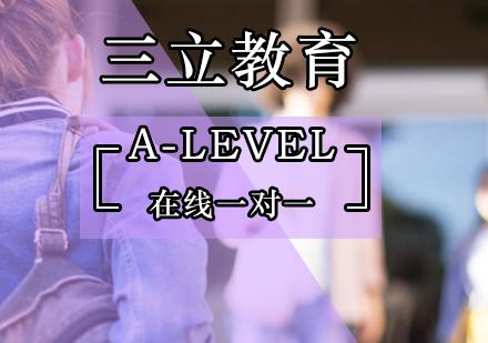 11件事助你A-Level考高分-北京A-Level培訓機構