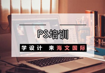 重慶PhotoShop培訓-PS培訓