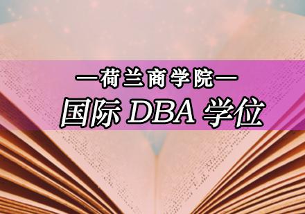 北京DBA培訓-DBA培訓班