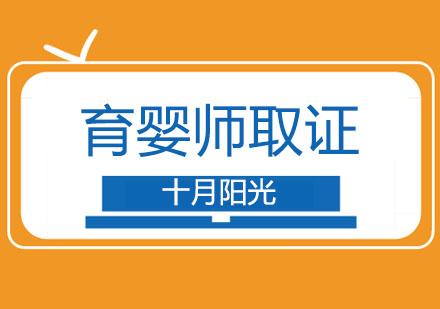 「育嬰師必知」寶寶睡覺的12點注意事項-北京十月陽光