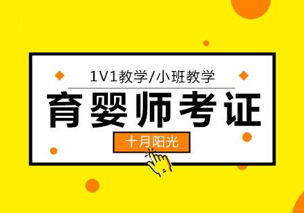 「育嬰師必知」15個新生兒護理的重要細節-北京十月陽光