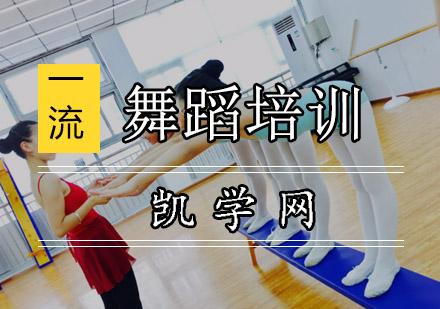 重慶鹿之影舞蹈培訓-零基礎舞蹈學習班
