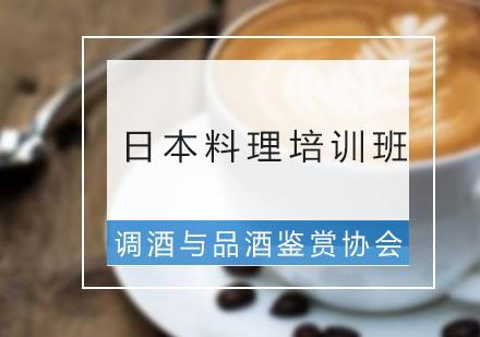 广州咖啡师培训-咖啡培训课程