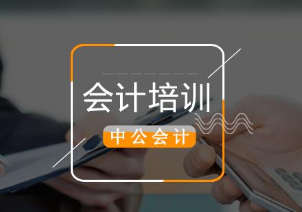 「北京會計培訓班」匯算清繳8大變化-北京會計培訓機構