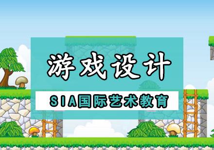 成都國際留學培訓-游戲設計留學培訓
