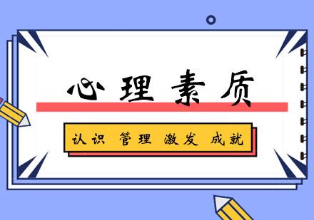 鄭州思訓家口才教育_心理素質學習班