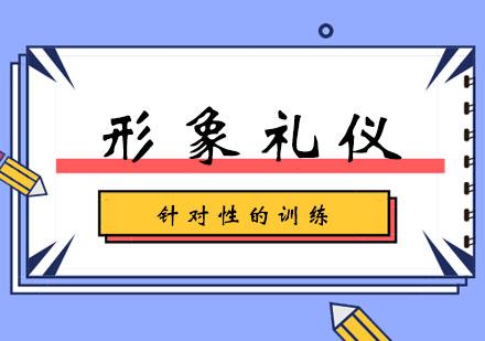 鄭州思訓家口才教育_形象禮儀學習班