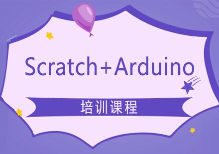 鄭州趣樂碼少兒編程_Scratch+Arduino課程