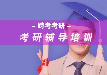 盤點國內保研率高的專業及院校