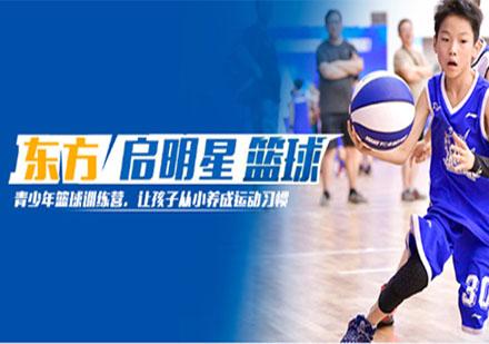 「北京少兒籃球培訓」北京兒童籃球培訓班-北京兒童籃球培訓哪個好