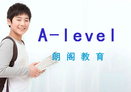 A-levelVIP培訓課程