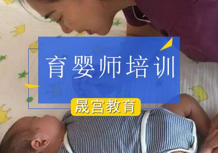 北京育嬰師培訓-育嬰師培訓班