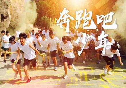 北京夏令營培訓-青少年挑戰營