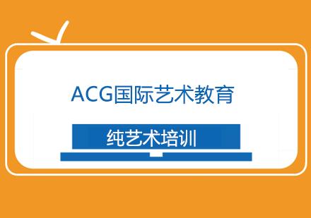 上海純藝術設計培訓-純藝術培訓