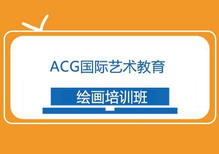 上海繪畫培訓-繪畫培訓班