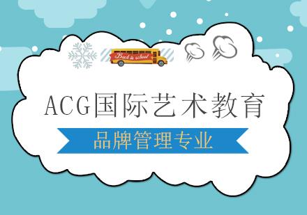 上海品牌管理培訓-品牌管理專業