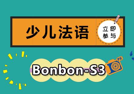 少兒法語Bonbon-S3培訓班