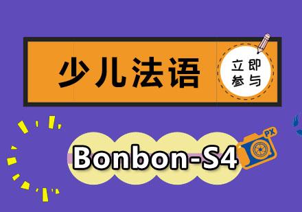 少兒法語Bonbon-S4培訓課程