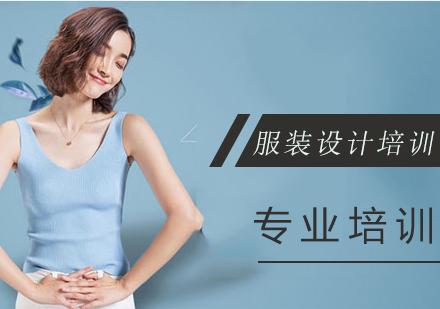 上海服裝設計培訓-服裝設計培訓