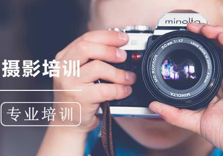 上海攝影設計培訓-攝影培訓