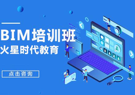 杭州建造工程培訓-BIM培訓班