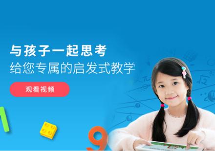天津初中輔導培訓-青少兒數學輔導班